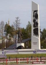 Памятник первопроходцам в г. Губкинский