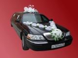 Украшения для свадебного картежа
